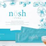 ノッシュ(nosh)マウスウォッシュ の口コミは?お得な販売店情報